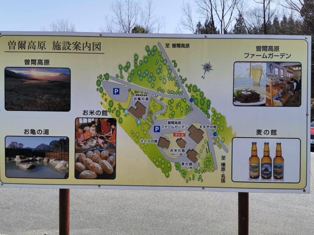 キャンプ 曽爾 場 高原
